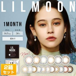 [Point15倍/送料無料]LILMOON 1Month 〜リルムーン・マンスリー〜 (度あり/2枚set/全11色)|select-eyes