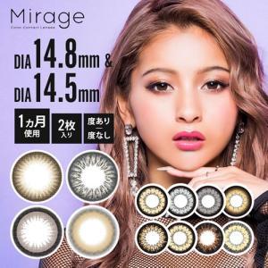 Mirage(ミラージュ)/1ヵ月交換(度あり1枚入り)☆盛り系カラコン|select-eyes