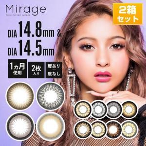 Mirage(ミラージュ)/1ヵ月交換(度あり1枚入り×2箱SET)☆盛り系カラコン|select-eyes