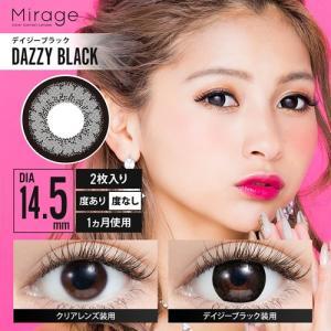 Mirage(ミラージュ)/1ヵ月交換(度あり1枚入り)☆盛り系カラコン|select-eyes|02