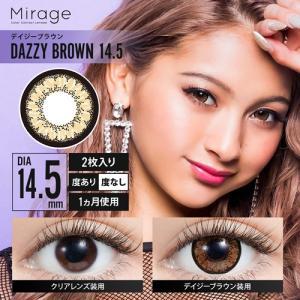 Mirage(ミラージュ)/1ヵ月交換(度あり1枚入り)☆盛り系カラコン|select-eyes|03