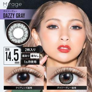 Mirage(ミラージュ)/1ヵ月交換(度あり1枚入り)☆盛り系カラコン|select-eyes|04
