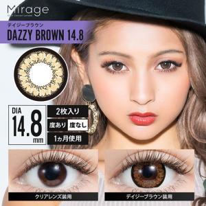 Mirage(ミラージュ)/1ヵ月交換(度あり1枚入り)☆盛り系カラコン|select-eyes|05