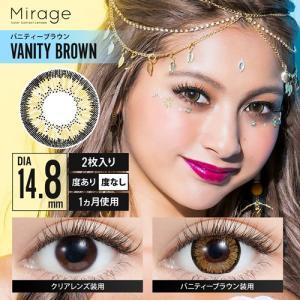 Mirage(ミラージュ)/1ヵ月交換(度あり1枚入り)☆盛り系カラコン|select-eyes|06