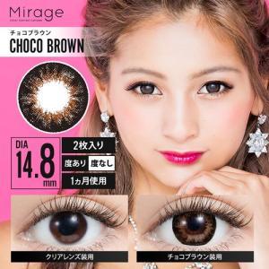 Mirage(ミラージュ)/1ヵ月交換(度あり1枚入り)☆盛り系カラコン|select-eyes|07