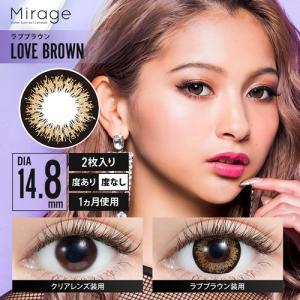 Mirage(ミラージュ)/1ヵ月交換(度あり1枚入り)☆盛り系カラコン|select-eyes|08