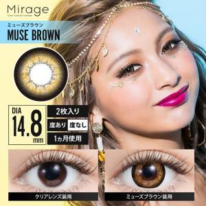 Mirage(ミラージュ)/1ヵ月交換(度あり1枚入り)☆盛り系カラコン|select-eyes|09
