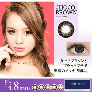 Mirage(ミラージュ)/1ヵ月交換(度なし2枚入り)☆盛り系カラコン|select-eyes|02