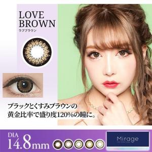 Mirage(ミラージュ)/1ヵ月交換(度なし2枚入り)☆盛り系カラコン|select-eyes|03