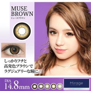 Mirage(ミラージュ)/1ヵ月交換(度なし2枚入り)☆盛り系カラコン|select-eyes|05