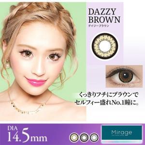 Mirage(ミラージュ)/1ヵ月交換(度なし2枚入り)☆盛り系カラコン|select-eyes|07
