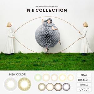 エヌズコレクション ワンデー/N's COLLECTION 1DAY 渡辺直美プロデュース カラコン 度あり・度なし 2箱set/1箱10枚入り|select-eyes|02