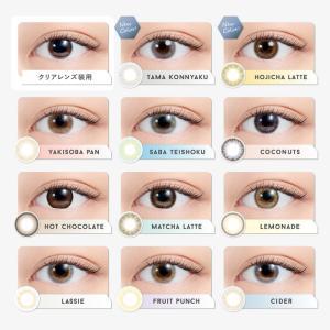 エヌズコレクション ワンデー/N's COLLECTION 1DAY 渡辺直美プロデュース カラコン 度あり・度なし 2箱set/1箱10枚入り|select-eyes|06