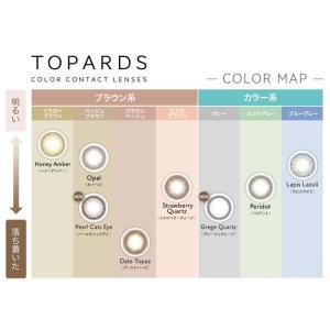 TOPARDS/トパーズ 指原莉乃 カラコン(度あり・度なし/ワンデー/2箱SET×10枚入り/全4色)|select-eyes|06
