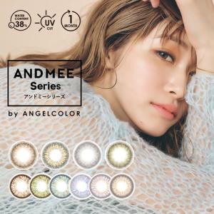 AngelColor ANDMEEseries 1Month/エンジェルカラーアンドミーシリーズマンスリー(度あり・度なし/1箱1枚入り/全6色) select-eyes