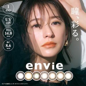 アンヴィー(envie) 1箱10枚入り カラコン 梨花/全7色|select-eyes
