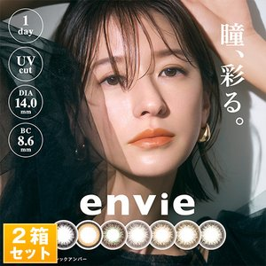 アンヴィー(envie) 1箱10枚×2箱SET カラコン 梨花/全7色|select-eyes