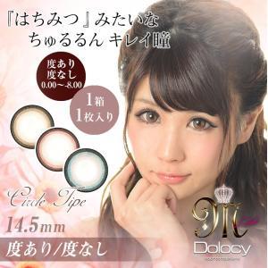 [Point10倍]ドロシーMレーベル サークル Dolocy MLabel Circle 1ヵ月交換 度あり度なし 1箱1枚入り|select-eyes
