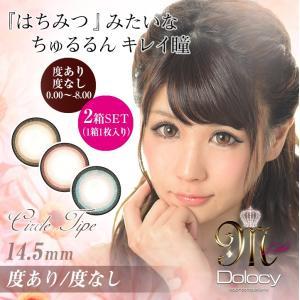 [Point15倍]ドロシー Mレーベル サークル Dolocy MLabel Circle 1ヵ月交換 度あり度なし 1箱1枚×2箱SET|select-eyes