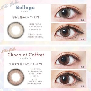 melange + chouette/メランジェシュエット(度あり・度なし/1箱10枚入り/ワンデー/全3色) select-eyes