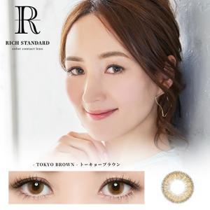 RICH STANDARD Premium/リッチスタンダード プレミアム/ 度あり・度なし 2箱set/1箱10枚入り 全2色 1Dayカラコン|select-eyes|02