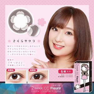 2ウィークCCフルリール (2week CC Fleurir)1箱6枚入り /2ウィークカラコン (度なし・度あり)「色つきリップ」発想のクリアカラーレンズ select-eyes 02