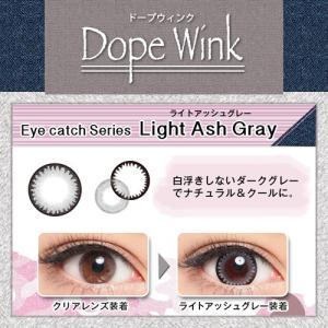 ドープウィンク/1ヵ月交換 【度あり1枚入り】最強に盛れるカラコン DIA14.5mm select-eyes 08
