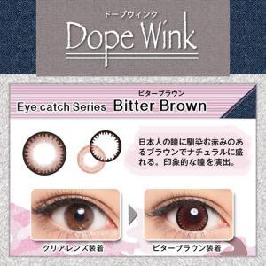 ドープウィンク/1ヵ月交換 【度あり1枚入り】最強に盛れるカラコン DIA14.5mm select-eyes 09