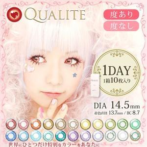 QUALITE クオリテ 度あり・度なし 1箱10枚入り 全21色 非現実カラーが不思議と馴染む… 高発色コスプレカラコン 1Day|select-eyes