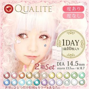 QUALITE クオリテ 度あり・度なし 10枚×2箱SET 全21色 非現実カラーが不思議と馴染む… 高発色コスプレカラコン 1Day|select-eyes