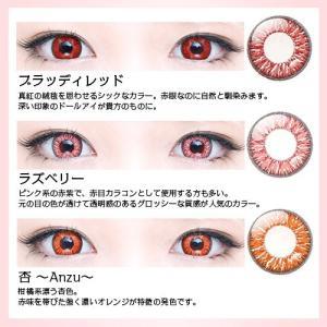 QUALITE クオリテ 度あり・度なし 1箱10枚入り 全21色 非現実カラーが不思議と馴染む… 高発色コスプレカラコン 1Day|select-eyes|02