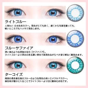 QUALITE クオリテ 度あり・度なし 1箱10枚入り 全21色 非現実カラーが不思議と馴染む… 高発色コスプレカラコン 1Day|select-eyes|05