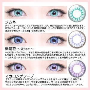 QUALITE クオリテ 度あり・度なし 1箱10枚入り 全21色 非現実カラーが不思議と馴染む… 高発色コスプレカラコン 1Day|select-eyes|06