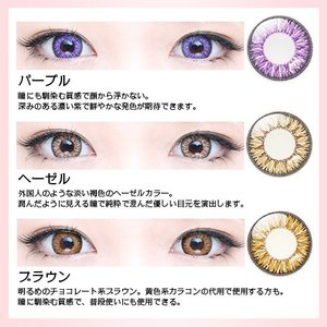 QUALITE クオリテ 度あり・度なし 1箱10枚入り 全21色 非現実カラーが不思議と馴染む… 高発色コスプレカラコン 1Day|select-eyes|07