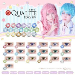 QUALITE クオリテ New series 1箱6枚入り 全19色 高発色コスプレ カラコン|select-eyes