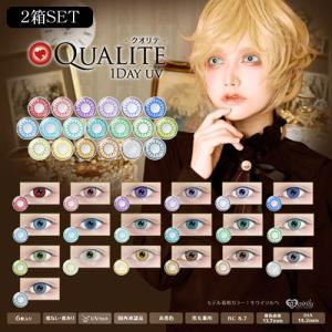 QUALITE クオリテ New series 1箱6枚×2箱 全19色 高発色コスプレ カラコン|select-eyes
