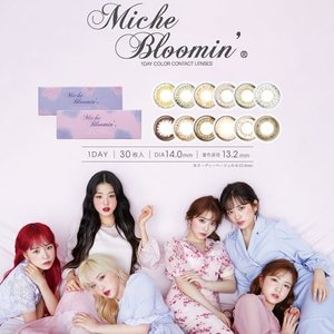 [POINT15倍/送料無料] Miche Bloomin ミッシュブルーミン ワンデー 1箱30枚入り|select-eyes