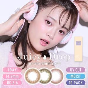 ジューシードロップ(Juicy Drop)/プルンと弾むジューシー発色 1箱10枚入り(度あり・ 度なし 1day カラコン DIA14.2mm)|select-eyes