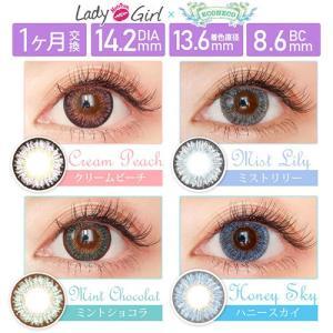 モテコン レディオアガール × エコネコ/motecon lady or girl × ECONECO/1ヵ月交換(度あり・度なし/2箱SET・1箱1枚入り)|select-eyes|06