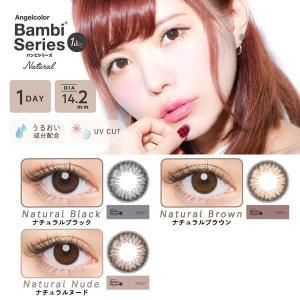 Bambi Series Natural(バンビシリーズ ナチュラル) ワンデー 1箱20枚入り|select-eyes|02