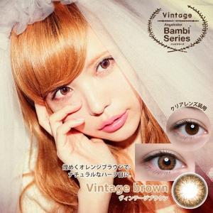 エンジェルカラーバンビシリーズヴィンテージ/AngelColor Vintage/1ヵ月交換(度なし/1箱2枚入り)益若つばさデザインプロデュース「バンビシリーズ」|select-eyes|02