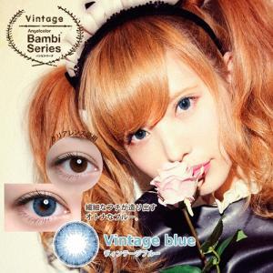 エンジェルカラーバンビシリーズヴィンテージ/AngelColor Vintage/1ヵ月交換(度なし/1箱2枚入り)益若つばさデザインプロデュース「バンビシリーズ」|select-eyes|03