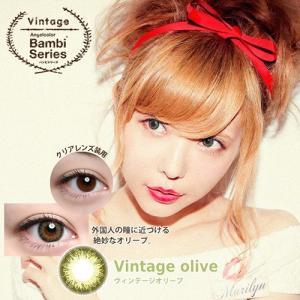 エンジェルカラーバンビシリーズヴィンテージ/AngelColor Vintage/1ヵ月交換(度なし/1箱2枚入り)益若つばさデザインプロデュース「バンビシリーズ」|select-eyes|05