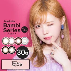 [Point5倍/送料無料] エンジェルカラー ワンデー Banbi 1day 1箱30枚入 益若つばさカラコン|select-eyes