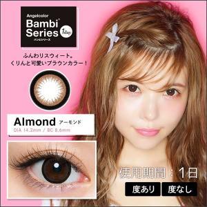 [Point15倍/送料無料]エンジェルカラー ワンデー Banbi  1day 30枚入り2箱SET 益若つばさ  度なし度あり|select-eyes|03