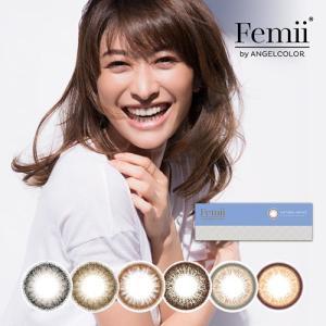 フェミーバイエンジェルカラー(Femii by Angelcolor) ナチュラル ワンデー カラコン DIA14.0mm【1箱10枚入り】|select-eyes
