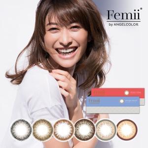 フェミーバイエンジェルカラー(Femii by Angelcolor) ナチュラル ワンデー カラコン DIA14.0mm【1箱10枚入り×2箱SET】|select-eyes