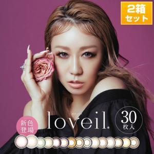 loveil/ラヴェール 30枚×2箱SET/倖田來未カラコン・ワンデー(全10色)|select-eyes