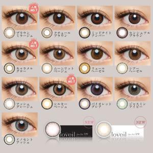 loveil/ラヴェール 30枚×2箱SET/倖田來未カラコン・ワンデー(全10色)|select-eyes|03