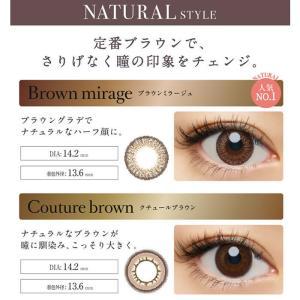 loveil/ラヴェール 30枚×2箱SET/倖田來未カラコン・ワンデー(全10色)|select-eyes|04